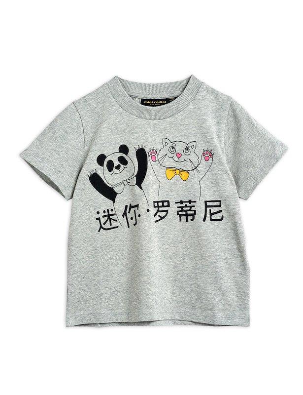 Cat & Panda T-shirt